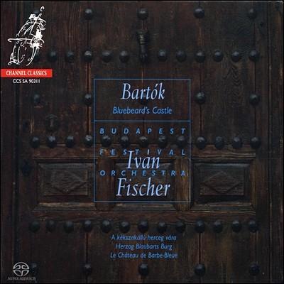 Ivan Fischer 바르톡: 푸른 수염의 성 (Bartok: Duke Bluebeard's Castle, Sz. 48, Op. 11)