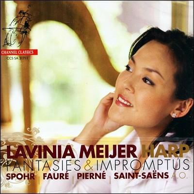 Lavinia Meijer 판타지와 즉흥곡 [하프 연주집] (Fantasies & Impromptus)