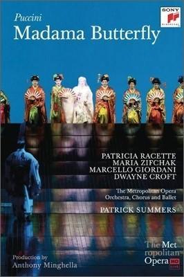 Metropolitan Opera Orchestra 푸치니 : 나비부인 (Puccini : Madama Butterfly) DVD