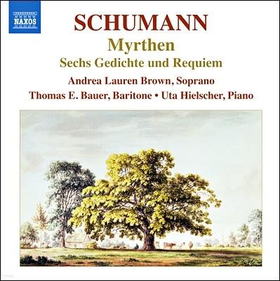 Andrea Lauren Brown / Thomas E. Bauer 슈만: 가곡 6집 - 미르텐, 6개의 시와 레퀴엠 (Schumann: Myrthen Op.25, Gedichte und Requiem Op.90)