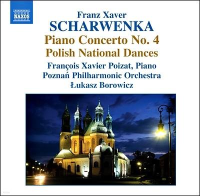 Francois Xavier Poizat 샤르벤카: 피아노 협주곡 4번, 폴란드 춤곡, 마타스빈타 서곡 (Franz Xaver Scharwenka: Piano Concerto No. 4)