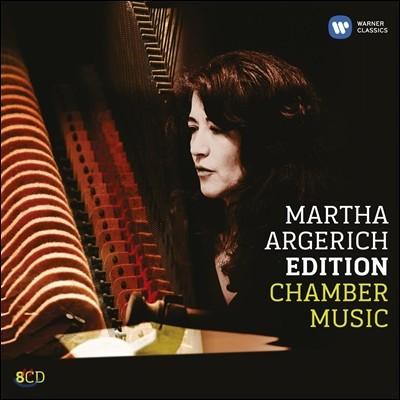 Martha Argerich 마르타 아르헤리치 - 실내악 연주집 (Martha Argerich Edition: Chamber Music)