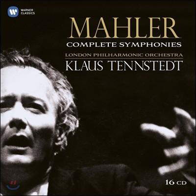 Klaus Tennstedt 말러 교향곡 전곡집 (Mahler : Complete Symphonoies)