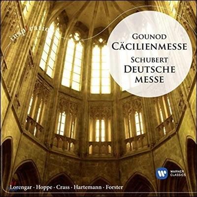 Karl Forster 구노: 세칠리아 미사 / 슈베르트: 독일 미사 (Inspiration - Gounod: Cacilienmesse / Schubert: Deutsche Messe)