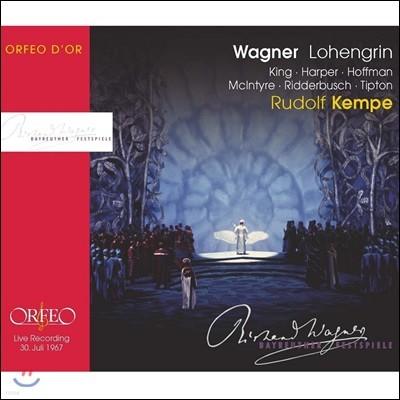 Rudolf Kempe / James King 바그너: 로엔그린 - 1967년 바이로이트 실황 (Wagner: Lohengrin)