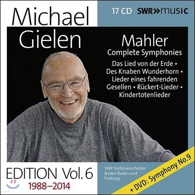 미하엘 길렌 에디션 6집 - 말러: 교향곡 전곡 (Michael Gielen Edition Vol. 6 1988-2014)