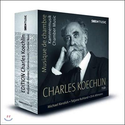 Michael Korstick / Dirk Altmann 쾨슐랭: 실내악 작품집 (Charles Koechlin: Chamber Music)