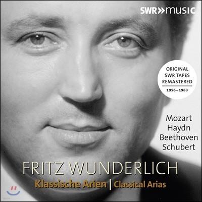 Fritz Wunderlich 프리츠 분덜리히 4집 - 고전파 아리아 (Classical Arias by Beethoven, Haydn, Mozart, Schubert)