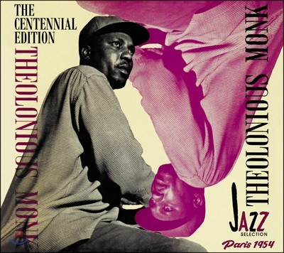 Thelonious Monk (델로니어스 몽크) - Piano Solo: The Centennial Edition
