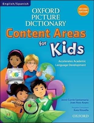 Oxford Picture Dictionary Content Areas for Kids English-Spanish Dictionary