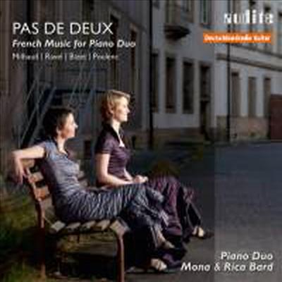프랑스 피아노 이중주집 (Pas de Deux - French Music for Piano Duo) (SACD Hybrid) - Mona