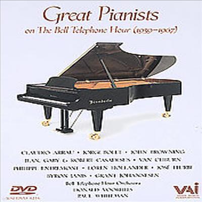 위대한 피아니스트들 (Great Pianists On Bell Telephone Hour : 1959-1967) (DVD) - Claudio Arrau