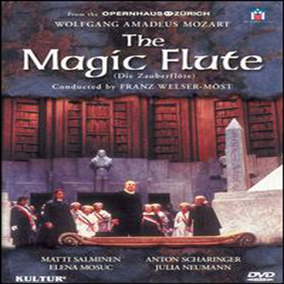 모차르트 : 마술피리 (Mozart : Die Zauberflote) (지역코드1)(DVD) - Matti Salminen
