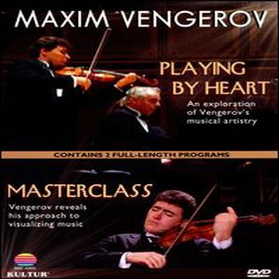 막심 벤게로프 - 마스터 클래스 (Maxim Vengerov - Playing By Heart & Masterclass) (지역코드1)(DVD) - Maxim Vengerov