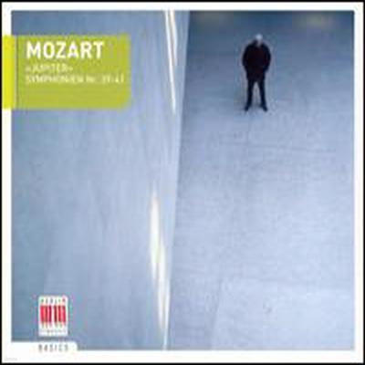 모차르트 : 교향곡 39, 40, 41번 '주피터' (Mozart : Symphony Nos.39, 40, 41 'Jupiter') - Otmar Suitner