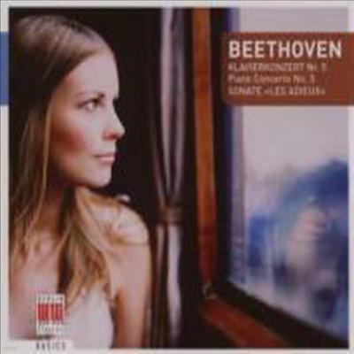 베토벤: 피아노 협주곡 5번 '황제', 피아노 소나타 26번 '고별' (Beethoven: Piano Concerto No.5 Op.73 'Emperor', Piano Sonata No.26 Op.81a 'Les Adieux')(CD) - Dieter Zechlin