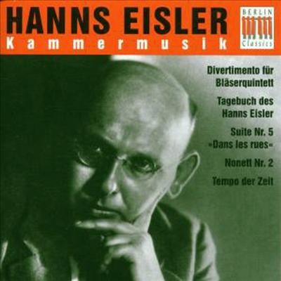 한스 아이슬러 : 실내악 작품 2집 - 디베르티멘토, 구중주, 모음곡 5번, '한스 아이슬러의 일기' (Hanns Eisler : Chamber Works, Vol. 2) (2 for 1.5) - Max Pommer