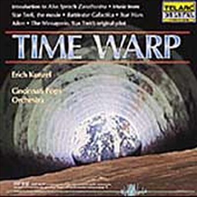 시간 여행 - 도시 : R. 슈트라우스, 골드스미스 (Time Warp) - Erich Kunzel