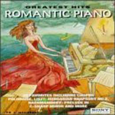 낭만의 피아노 대표작품집 (Romantic Piano Greatest Hits) - Andreas Groethuysen