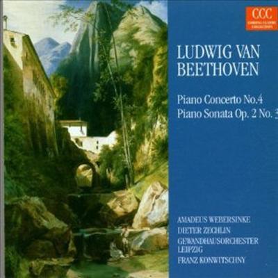 베토벤: 피아노 협주곡 4번, 피아노 소나타 3번 (Beethoven: Piano Concerto No.4 & Piano Sonata No.3) - Amadeus Webersinke