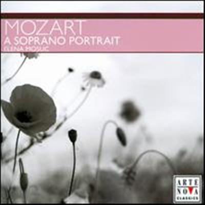 모차르트 - 소프라노 성악 작품집 (Mozart - A Soprano Portrait) - Elena Mosuc