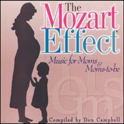 모차르트 효과 - 맘 투 맘 (Mozart Effect - Music for Moms & Moms-to-be) - Harald Nerat