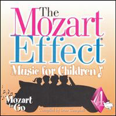 모차르트 효과 - 모차르트 투 고, 4집 (Mozart Effect - Music for Children, Vol.4: Mozart to Go) - Harald Nerat