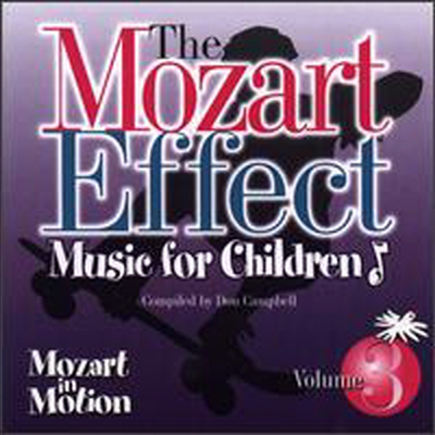 모차르트 효과 - 모차르트 인 모션, 3집 (Mozart Effect - Music for Children, Vol. 3: Mozart in Motion) - Harald Nerat