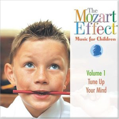 모차르트 효과 - 마음의 조절, 1집 (Mozart Effect - Music for Children, Vol. 1: Tune Up Your Mind)(CD) - Johannes Wildner