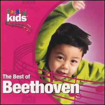 어린이를 위한 베토벤 (Best Of Classical Kids: Ludwig Van Beethoven) - Balazs Szokolay