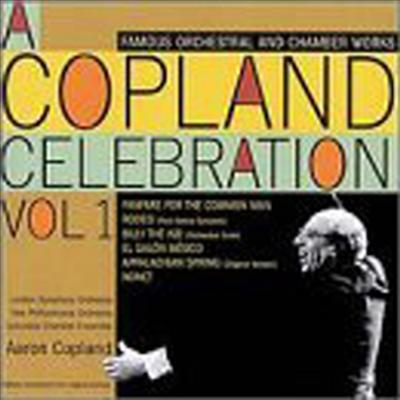 아론 코플란드 : 관현악, 실내악 작품집 (A Copland Celebration, Vol.1 (Famous Orchestral And Chamber Works) (2CD) - Aaron Copland
