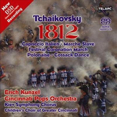 차이코프스키 : 1812년 서곡 (Tchaikovsky : 1812 Overture) (SACD Hybrid) - Erich Kunzel