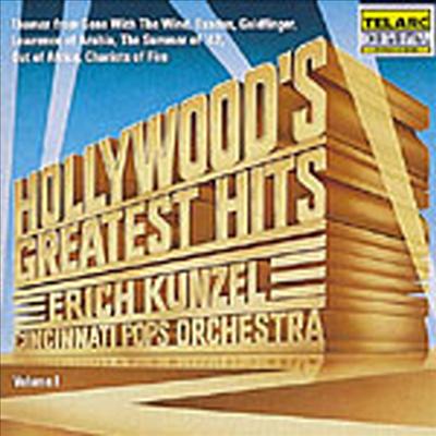 헐리우드 영화 음악의 전설 1집 (Hollywood's Greates Hits, Vol. I) - Erich Kunzel
