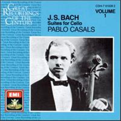 바흐: 무반주 첼로 모음곡 1-3번 (Bach: Suites for Cello Nos.1-3 BWV1007-1009) - Pablo Casals