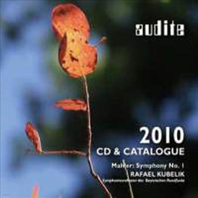 말러 : 교향곡 1번 '거인' (Mahler : Symphony No. 1 in D major 'Titan') - Rafael Kubelik