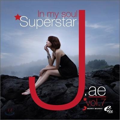 제이 (J.ae) 7집 - SuperStar