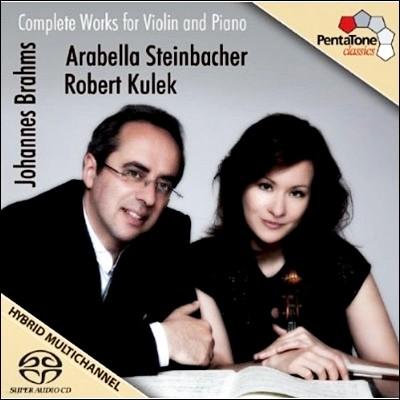 Arabella Steinbacher 브람스: 바이올린 소나타 전곡집 - 아라벨라 슈타인바허 (Brahms: Complete works for Violin & Piano)