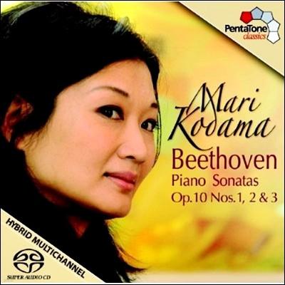Mari Kodama 베토벤 : 피아노 소나타 5,6,7번 (Beethoven: Piano Sonatas Nos. 5-7) SACD