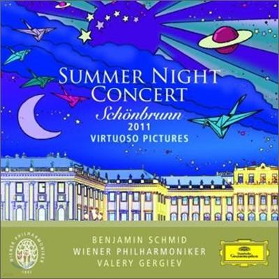 Valery Gergiev 여름밤의 콘서트, 빈 쇤브룬 2011 (2011 Schonbrunn Summer Night Concert)