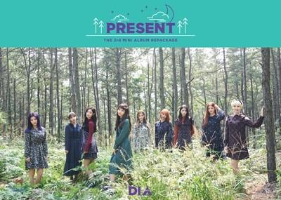 다이아 (Dia) - 미니앨범 3집 리패키지 : 선물 (Present) [Good Morning ver.]