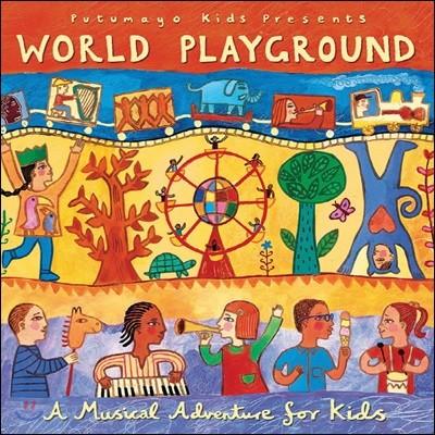 Putumayo Kids presents World Playground (푸투마요 키즈 프레젠트 월드 플레이그라운드)