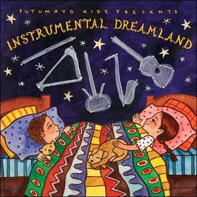 Putumayo Kids presents Instrumental Dreamland (푸투마요 키즈 프레젠트 인스트루멘탈 드림랜드)