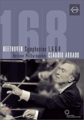 베토벤 : 교향곡 1번, 6번, 8번 - 아바도