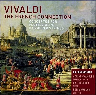 La Serenissima 비발디: 프렌치 커넥션 1집 (Vivaldi: The French Connection 1)