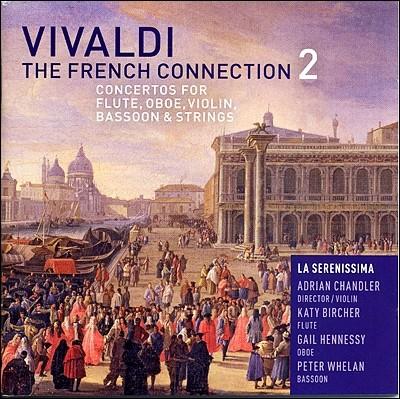 La Serenissima 비발디: 프렌치 커넥션 2집 (Vivaldi: The French Connection 2)