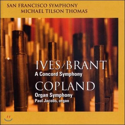 Michael Tilson Thomas 아이브즈 - 브랜트: 콩코드 교향곡 / 코플랜드: 오르간 교향곡 (Ives - Brant: A Concord Symphony / Copland: Organ Symphony)