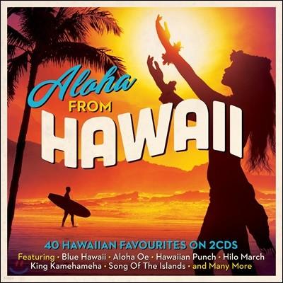 Aloha From Hawaii (알로하 프롬 하와이)