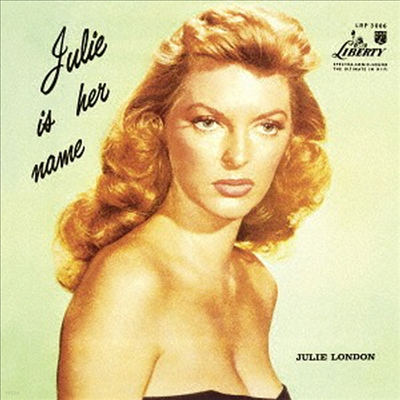 Julie London - Julie Is Her Name Vol.1 & Vol.2 (SHM-CD)(일본반)