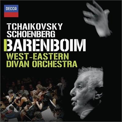 쇤베르크 : 오케스트라 변주곡 & 차이코프스키 : 교향곡 6번 '비창' - 다니엘 바렌보임