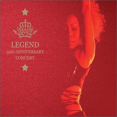 인순이 - Legend (30주년 기념 콘서트 실황)